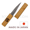 Curved cutting edge Grafting knife - bamboo handle and stelt - manufactured in Japan