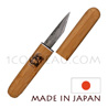 Straight cutting edge Grafting knife - bamboo handle and stelt - manufactured in Japan